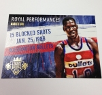 Panini America 2013-14 Court Kings Basketball QC (50)