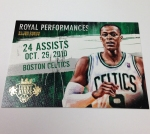 Panini America 2013-14 Court Kings Basketball QC (51)