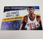 Panini America 2013-14 Court Kings Basketball QC (53)