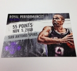 Panini America 2013-14 Court Kings Basketball QC (55)