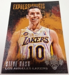 Panini America 2013-14 Court Kings Basketball QC (57)