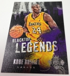 Panini America 2013-14 Court Kings Basketball QC (64)