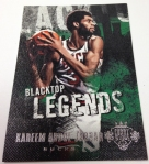 Panini America 2013-14 Court Kings Basketball QC (66)