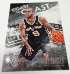 Panini America 2013-14 Court Kings Basketball QC (69)