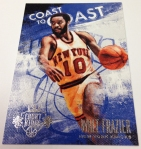 Panini America 2013-14 Court Kings Basketball QC (70)