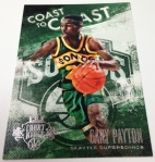 Panini America 2013-14 Court Kings Basketball QC (71)
