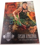 Panini America 2013-14 Court Kings Basketball QC (8)