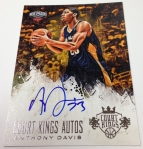 Panini America 2013-14 Court Kings Basketball QC (81)