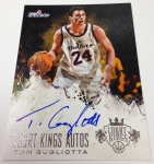 Panini America 2013-14 Court Kings Basketball QC (83)
