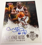 Panini America 2013-14 Court Kings Basketball QC (86)