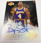 Panini America 2013-14 Court Kings Basketball QC (92)