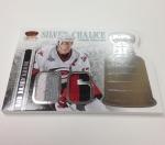 Panini America 2013-14 Crown Royale Hockey Die-Cut Mem (19)