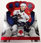 Panini America 2013-14 Crown Royale Hockey QC (16)