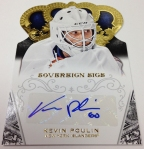 Panini America 2013-14 Crown Royale Hockey QC (21)