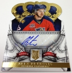 Panini America 2013-14 Crown Royale Hockey QC (26)