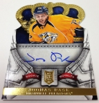 Panini America 2013-14 Crown Royale Hockey QC (29)