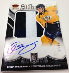 Panini America 2013-14 Crown Royale Hockey QC (33)