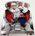 Panini America 2013-14 Crown Royale Hockey QC (6)