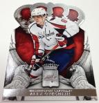 Panini America 2013-14 Crown Royale Hockey QC (6)