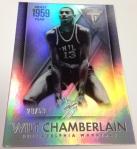 Panini America 2013-14 Titanium Basketball Teaser Gallery (27)