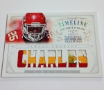 Panini America 2013 National Treasures Football Preview One (44)