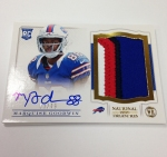Panini America 2013 National Treasures Football Teaser (19)