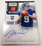 Panini America 2013 National Treasures Football Teaser (37)