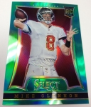 Panini America 2014 Industry Summit Select Football Green Prizms (30)