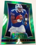 Panini America 2014 Industry Summit Select Football Green Prizms (36)