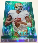Panini America 2014 Industry Summit Select Football Green Prizms (43)