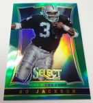Panini America 2014 Industry Summit Select Football Green Prizms (9)