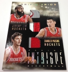 Panini America 2013-14 Intrigue Basketball Prime Mem (13)