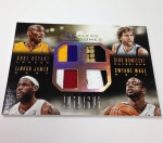 Panini America 2013-14 Intrigue Basketball Prime Mem (2)