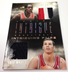 Panini America 2013-14 Intrigue Basketball Prime Mem (29)