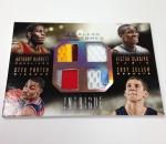 Panini America 2013-14 Intrigue Basketball Prime Mem (3)