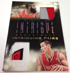 Panini America 2013-14 Intrigue Basketball Prime Mem (43)
