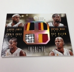 Panini America 2013-14 Intrigue Basketball Prime Mem (5)
