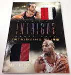 Panini America 2013-14 Intrigue Basketball Prime Mem (51)