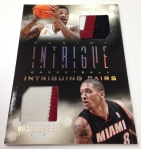 Panini America 2013-14 Intrigue Basketball Prime Mem (59)