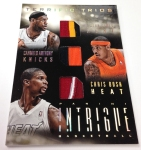Panini America 2013-14 Intrigue Basketball Prime Mem (6)