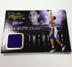 Panini America 2013-14 Intrigue Basketball Teaser (29)
