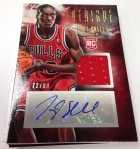 Panini America 2013-14 Intrigue Basketball Teaser (45)