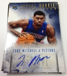 Panini America 2013-14 Intrigue Basketball Teaser (59)