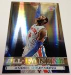 Panini America 2013-14 Panini Basketball QC (33)