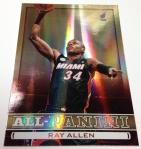 Panini America 2013-14 Panini Basketball QC (35)