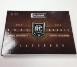 Panini America 2013-14 Playbook Hockey Tease Box One (7)