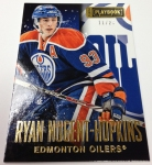 Panini America 2013-14 Playbook Hockey Tease Box Three (6)