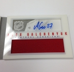 Panini America 2013-14 Playbook Hockey Tease Box Two (6)