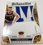 Panini America 2013-14 Preferred Basketball Silhouettes Pre-Ink (37)