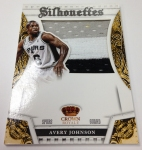 Panini America 2013-14 Preferred Basketball Silhouettes Pre-Ink (43)